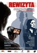 Фільм Візит у відповідь - Постери