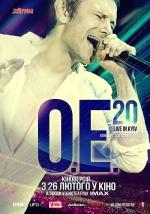 """Фильм """"OE. 20 Live in Kyiv"""""""