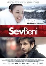 Постери: Фільм - Люби мене