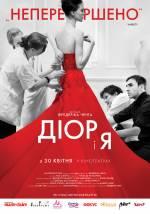 Фильм Диор и я
