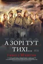 Постери: Пьотр Фьодоров у фільмі: «А зорі тут тихі...»