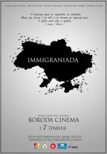 Фільм Імміграніада - Постери
