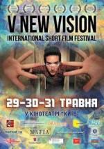 "Фільм ""V New Vision - Програма 1"""