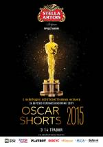 """Фильм """"Oscar Shorts - 2015"""""""