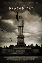 Фільм День вторгнення - Постери