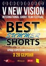 "Фільм ""V New Vision - Кращі короткометражки літа 2015"""