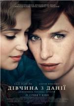 Фільм Дівчина з Данії - Постери