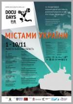 Фільм Docudays UA - 2015 - Постери