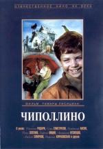 Фільм Чіполіно - Постери