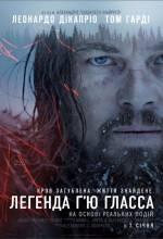 Постери: Леонардо ДіКапріо у фільмі: «Легенда Г'ю Гласса»