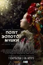 Фільм Політ золотої мушки - Постери