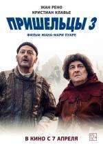 Постеры: Кристиан Клавье в фильме: «Пришельцы 3»