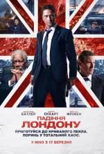 Фільм Падіння Лондона