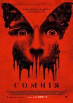 Фільм Сомнія - Постери