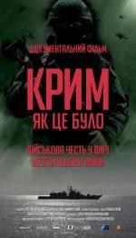 Фільм Крим, як це було - Постери