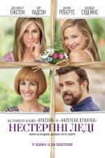 Постеры: Джулия Робертс в фильме: «Несносные леди»
