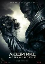 Постери: Брайан Сінгер у фільмі: «Люди Ікс: Апокаліпсис»