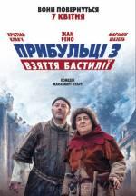 Постеры: Жан Рено в фильме: «Пришельцы 3»