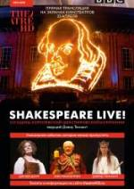 Постери: Рейф Файнс у фільмі: «Shakespeare Live!»