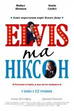 Постери: Кевін Спейсі у фільмі: «Елвіс і Ніксон»