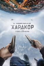 Постеры: Даниил Козловский в фильме: «Хардкор»