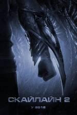 Постеры: Фильм - Скайлайн 2 - фото 3