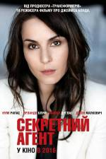 Постеры: Фильм - Секретный агент - фото 4