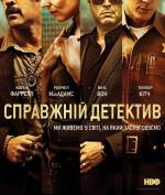 Постеры: Винс Вон в фильме: «Настоящий детектив»