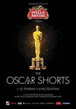 """Фильм """"Oscar Shorts - 2016"""""""