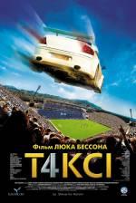 """Фільм """"Таксі 4"""""""