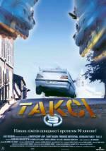 Фільм Таксі 3 - Постери
