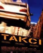 Фильм Такси - Постеры