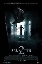 Фільм Закляття 2: Енфілдська справа