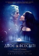 Постери: Ольга Куриленко у фільмі: «Двоє у всесвіті»