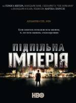 Сериал Подпольная империя - Постеры