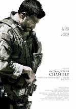 Постеры: Брэдли Купер в фильме: «Снайпер»