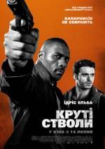 Постеры: Идрис Эльба в фильме: «Крутые стволы»