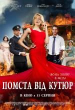 Постеры: Кейт Уинслет в фильме: «Месть от кутюр»