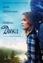Фильм Дикая - Постеры