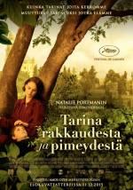 Постери: Наталі Портман у фільмі: «Повість про кохання і пітьму»
