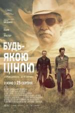 Постери: Бен Фостер у фільмі: «Будь-якою ціною»