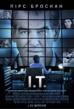 "Фильм ""I.T."""