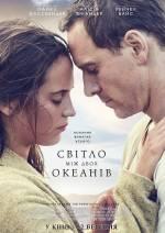 Постеры: Алисия Викандер в фильме: «Свет между двух океанов»