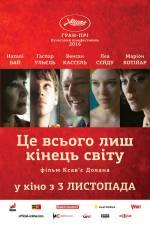 Постеры: Марион Котийар в фильме: «Это всего лишь конец света»