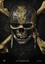 Постеры: Фильм - Пираты Карибского моря: Месть Салазара - фото 5