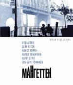 Фильм Манхэттен - Постеры
