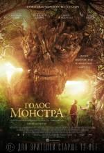 Постеры: Фильм - Голос монстра - фото 3