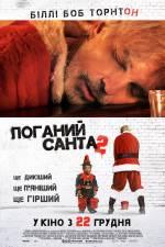 Постери: Біллі Боб Торнтон у фільмі: «Поганий Санта 2»