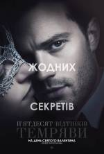 Постеры: Джейми Дорнан в фильме: «Пятьдесят оттенков темноты»