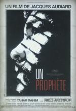 Фильм Пророк